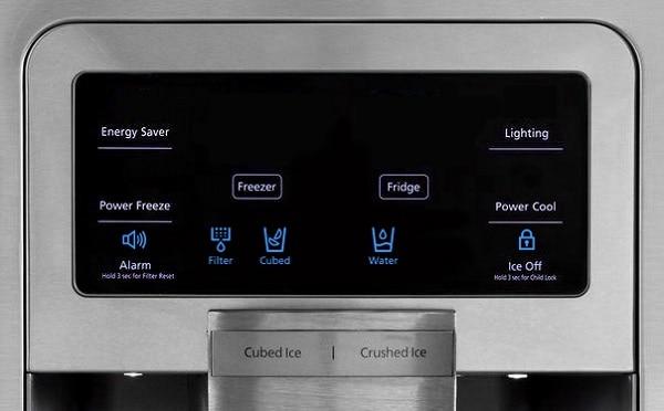 samsung refrigerator dispenser not working